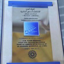 Congrès Maroc_2013_40